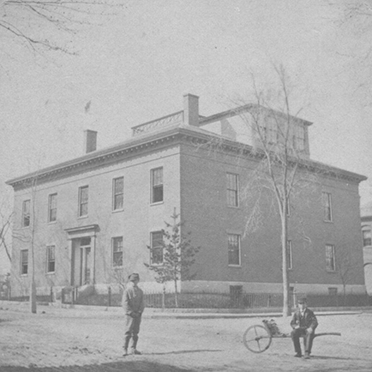 Salem State's original building was located at 1 Broad Street in Salem (depicted)