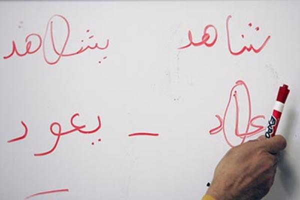 Arabic handwriting on a whiteboard.